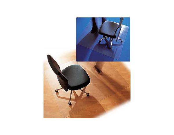 bodenschutzmatte ecogrip f r hartb den engelbert strauss. Black Bedroom Furniture Sets. Home Design Ideas