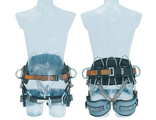 Skylotec Klettergurt Decathlon : Fallschutz auffanggurte und halteseile bei engelbert strauss